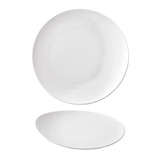 Picture of ARAINE COUPE PLATE 18CM