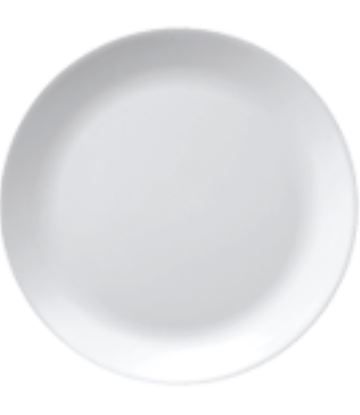 Picture of DINEWELL URMI MEDIUM PLATE 5082