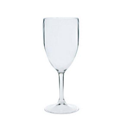 Picture of MUSKAN CHAMPANGE GLASS NEW (300 ML)