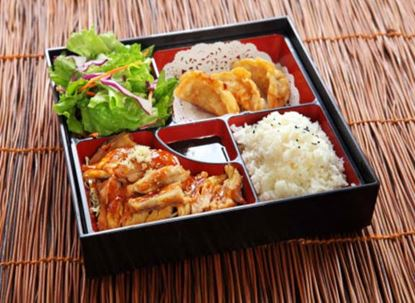 Picture of CHAFFEX BENTO BOX SMALL