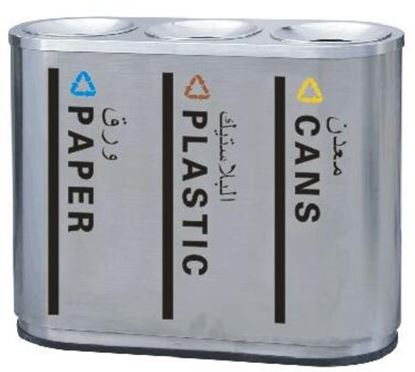Picture of STEELONE BIN DIGITAL GRAPHIC (3 PART) 80LTR