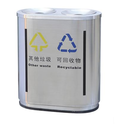 Picture of STEELONE BIN DIGITAL GRAPHIC (2 PART) 80LTR