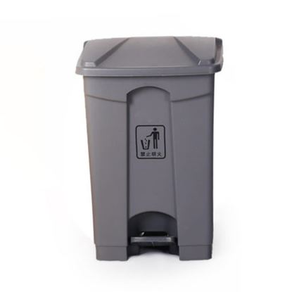 Picture of CHAFFEX PEDAL DUSTBIN PLASTIC 30L (GREY)