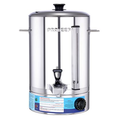 Picture of PRADEEP HOT DRINK MAKER INSULATED 2GL(7.5L)