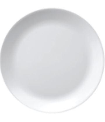 Picture of DINEWELL URMI MEDIUM PLATE 5082