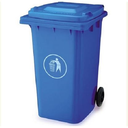 Picture for category PLASTIC DUST BINS