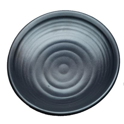 Picture of GP FULL PLATE BLACK NO P107
